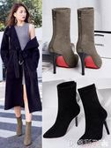 細跟短靴高跟短靴女細跟2019秋季新款韓版瘦瘦靴馬丁靴尖頭女鞋百搭靴子冬 伊蒂斯