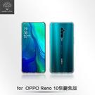 【默肯國際】Metal-Slim OPPO Reno 10倍變焦版 (6.6吋) 透明 TPU 空壓殼 防摔 軟殼 手機保護殼