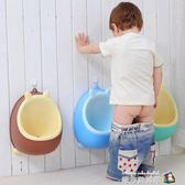 坐便器 寶寶小便器男孩掛墻式小孩便斗站立式小便池尿盆兒童坐便器掛便器 魔方數碼館
