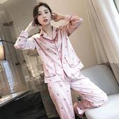 春秋仿真絲綢睡衣女夏季長袖睡衣套裝甜美家居服限時八九折