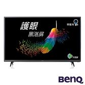 BenQ【護眼不閃屏C32-300+視訊盒(新上市)】明基32吋液晶顯示器;護眼低藍光黑湛屏~32CF300已停產