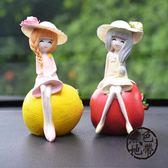 車內飾品擺件卡通公仔 創意小車上汽車用品玩偶可愛漂亮女裝飾品【黑色地帶】