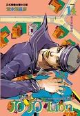 JOJO的奇妙冒險PART8(14)JOJO Lion
