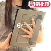 蘋果ipad air2/1防摔殼 全包9.7寸保護套