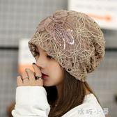 帽子女春秋薄款套頭帽時尚韓版包頭帽透氣蕾絲化療休閒月子帽潮帽  嬌糖小屋
