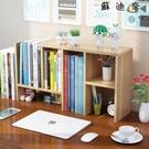 學生桌上書架置物架宿舍小書柜簡易組合...