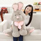 大號兔子毛絨玩具女生美國邦尼兔子抱枕長耳兔公仔玩偶布娃娃可愛【米拉生活館】JY