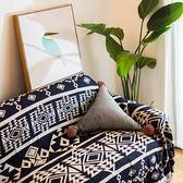 沙發罩單人沙發巾黑白薄毯地毯沙發套蓋布幾何簡約薄地毯男生房間