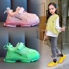 女童運動鞋時尚兒童鞋子韓版潮范兒春秋款新款男童老爹鞋爆款  一米陽光