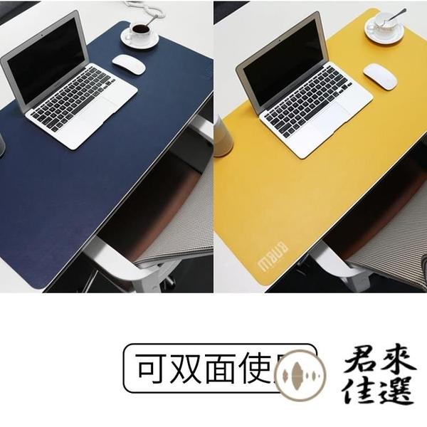 滑鼠墊防水保護墊電腦桌布辦公桌墊書桌寫字臺桌面定制【君來佳選】