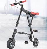 自行車 折悅a-bike迷你折疊自行車AS830L 英國abike折疊車自行車 夢藝家