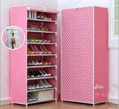 簡易鞋架 家用簡約組裝經濟型收納防塵多層鞋柜 JL742『伊人雅舍』