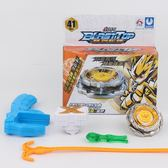 戰鬥陀螺 賽爾號爆裂雙層三國合金戰斗王超變爆旋轉小學生男孩兒童陀螺玩具
