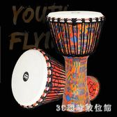 手鼓 MEINL麥爾 非洲鼓PVC玻璃鋼手鼓 8吋休閒娛樂印尼進口拍手鼓LB16634【3C環球數位館】