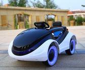 【618好康又一發】嬰幼兒童電動車寶寶玩具車可坐人男女孩充電