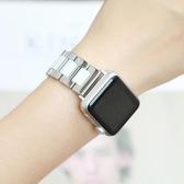 錶帶陶瓷不銹鋼 apple watch手錶帶蘋果iwatch1/2/3男女42/38mm配件 交換禮物