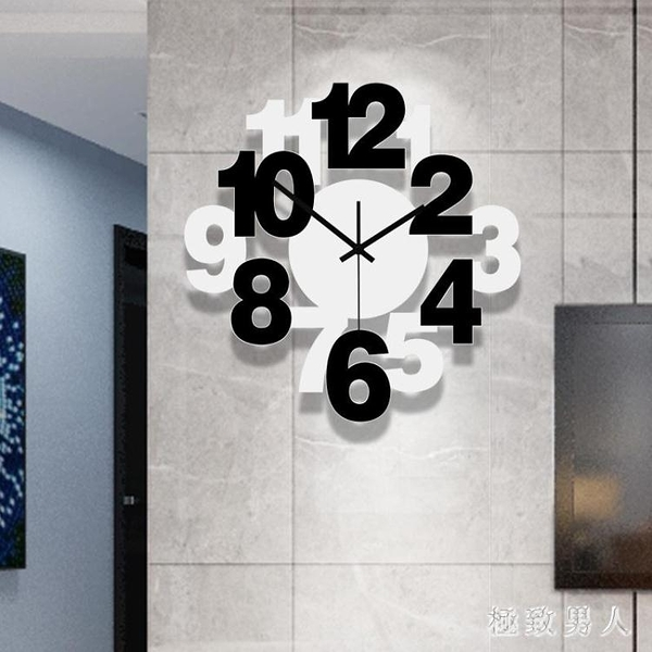 亞克力創意掛鐘個性簡約客廳時尚藝術鐘表靜音臥室石英鐘數字時鐘LXY7841【極致男人】