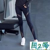 健身褲網紗瑜伽褲女高腰彈力緊身提臀健身褲打底薄款外穿跑步運動褲 【風之海】