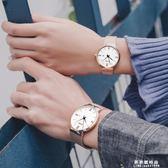 防水情侶錶女男學生款韓版潮流學生我愛你情侶款情侶手錶一對【果果新品】