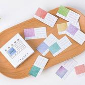【BlueCat】文青必備 墨言手帳自填日期天氣框裝飾盒裝貼紙 (45入)