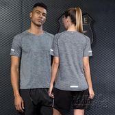 運動服健身短袖男士寬鬆速干衣運動跑步t恤休閒大碼訓練健身服上衣夏季 衣櫥秘密