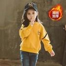 童裝 女童秋冬裝衛衣加絨加厚長袖2020新款兒童上衣中大童打底衫潮交換禮物