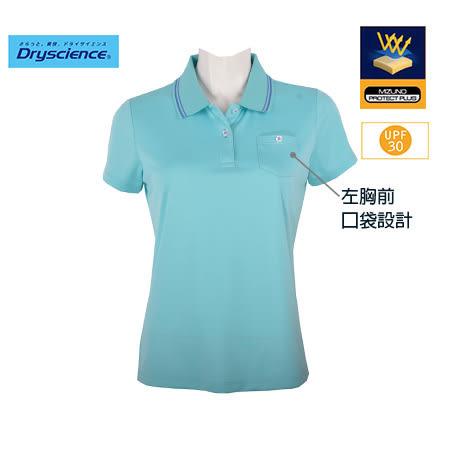 MIZUNO美津濃 女短袖POLO衫(冰晶藍) 吸汗快乾、抗紫外線