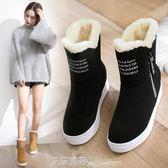 女士雪地靴中筒正韓百搭學生棉鞋防滑保暖短靴子冬季加絨女鞋 艾莎嚴選