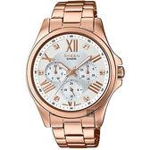 CASIO卡西歐 SHEEN 羅馬晶鑽日曆手錶-玫瑰金 SHE-3806PG-7AUDR / SHE-3806PG-7A