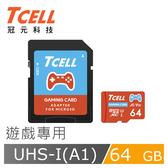 【TCELL 冠元】MicroSDXC 64GB Switch 專用記憶卡(附轉卡)