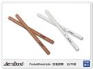 Aeroband PocketDrum Lite 2代 空氣鼓棒 藍牙 鼓棒 樂器 打擊 白/木紋 (公司貨)二代