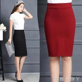 職業短裙高腰顯瘦半身裙中長款包臀裙大碼一步裙彈力包裙 全館免運