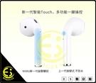 ES數位 WIWU AirSolo 單耳 無線耳機 藍芽耳機 藍芽5.0 智能觸控 生活防水 耳機 右耳式 輕巧穩固