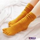 五指襪 4雙裝秋季五指堆堆襪女純棉中高筒襪五指襪百搭復古學院風女潮襪  降價兩天