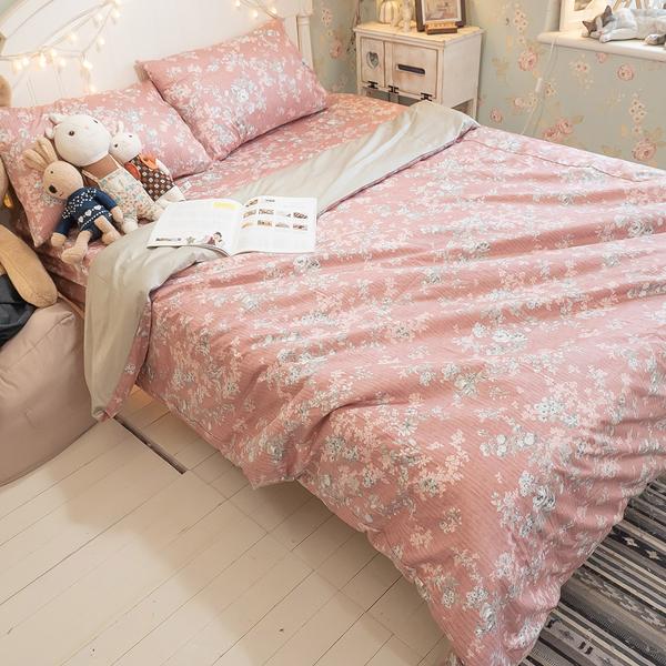 繁花褪紅 D2雙人床包雙人薄被套四件組 100%精梳棉 台灣製