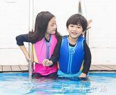 兒童救生衣浮力背心小孩游泳裝備   伊鞋本鋪