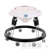 嬰兒童學步車6-7-18個月寶寶助步車多功能防側翻可折疊學行玩具車igo  莉卡嚴選