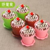 紙管家一次性冰淇淋塑料杯盆栽蛋糕杯創意花盆杯慕斯杯帶蓋獨立鏟