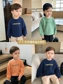 兒童衣服 男童長袖上衣潮秋冬裝男兒童衛衣秋季兒童文字變色衛衣