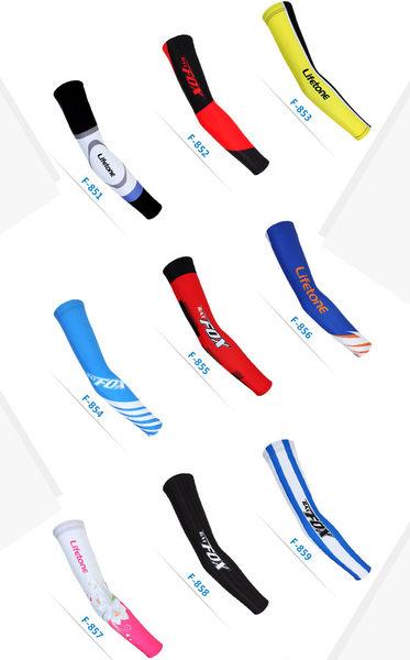 新冰絲防曬袖套 戶外運動騎行袖套 自行車開車防紫外線袖套 跑步手臂套