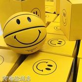 笑臉黃色球限量版籃球4/5號球真皮手感幼兒園耐磨網紅抖音球 交換禮物