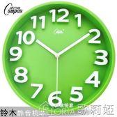 掛鐘 康巴絲14英寸掛鐘客廳立體臥室掛錶靜音時尚時鐘個性創意石英鐘錶 歌莉婭YYJ