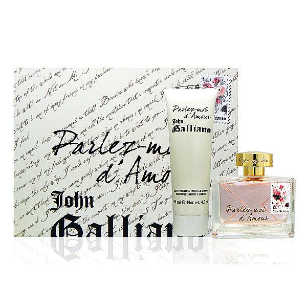 John Galliano Parlez-Moi d''Amour 愛語淡香水 50ml 禮盒