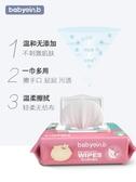 怡恩貝嬰兒濕巾紙嬰幼兒新生大包裝寶寶濕紙巾家用手口專用屁 森活雜貨
