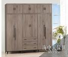 {{ 海中天休閒傢俱廣場 }} G-02 摩登時尚 衣櫥系列 024-1 麥汀娜古橡木色8尺衣櫥