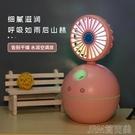 usb小電風扇加濕器噴霧家用迷你充電制冷宿舍桌面小風扇辦公室 快速出貨