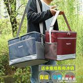 保冷袋 15L便攜家用保溫箱大號加厚冷藏保鮮冰袋可折疊外賣包送餐箱小號【果果新品】