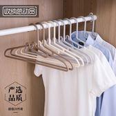 無痕塑膠防滑衣架防肩角 20個衣架子簡易掛成人衣服家用衣掛