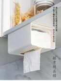 廚房紙巾盒壁掛式免打孔家用創意衛生間抽紙盒多功能廁所紙巾架倒  酷男精品館