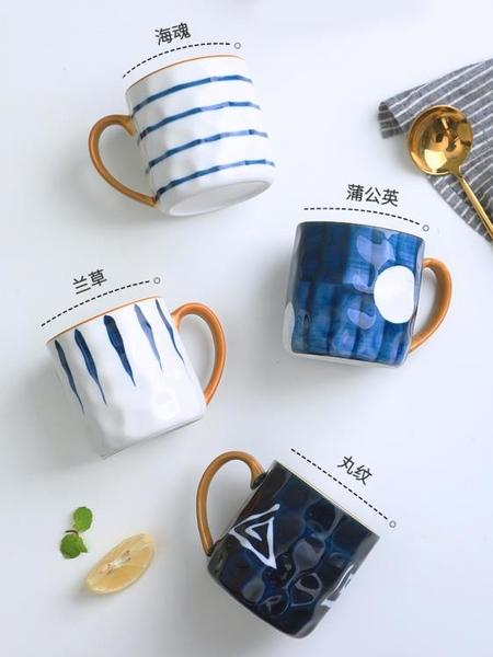 馬克杯 青瑤日式馬克杯陶瓷喝水杯子燕麥早餐杯可愛少女辦公室家用咖啡杯 歐歐